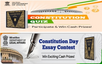 Department of Justice, with the assistance of MyGov is conducting online Quiz and Essay competitions.