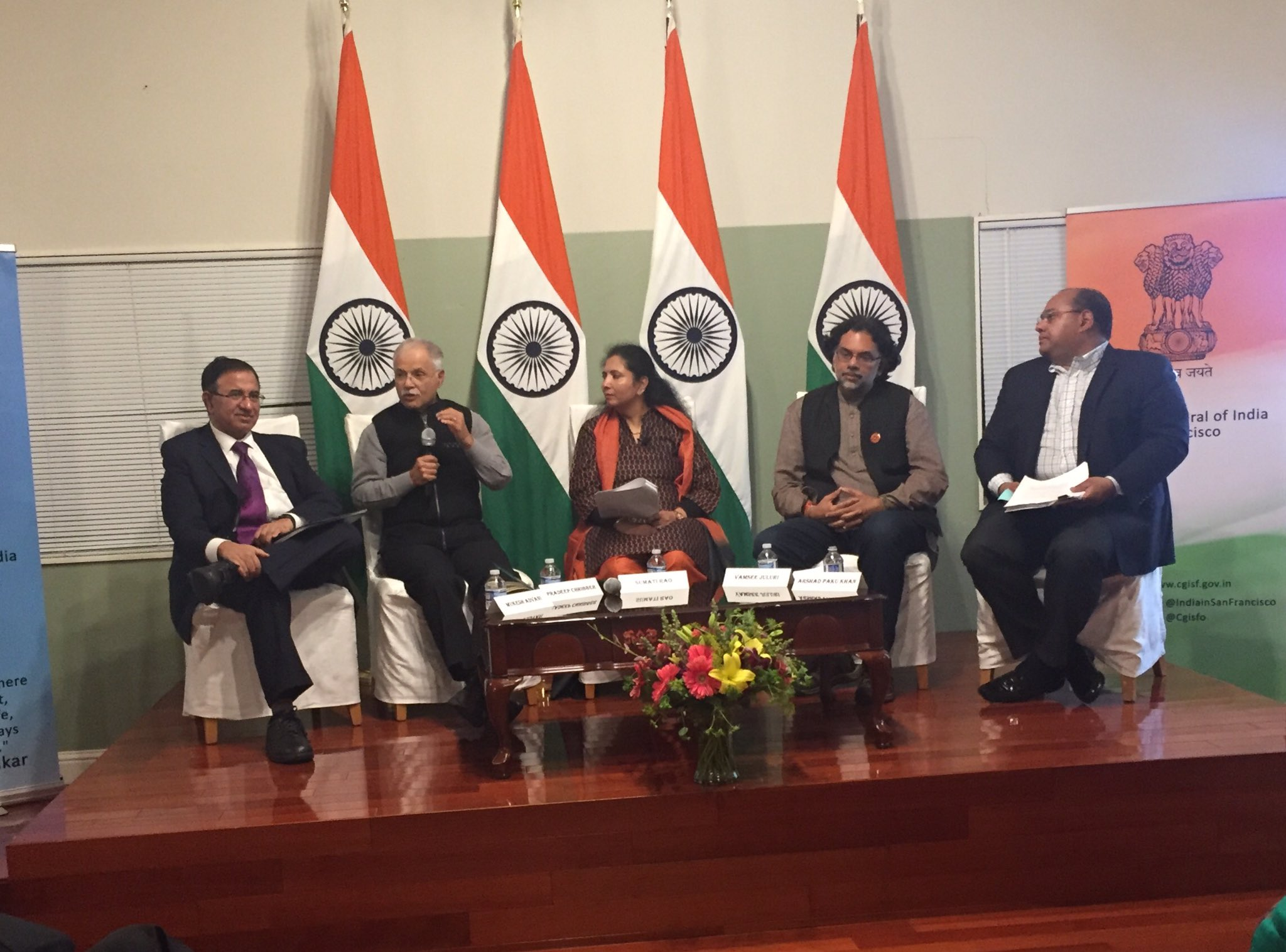 "Panel discussion on ""Indian Constitution @ 70: Managing Diversity, Democracy & Development"""